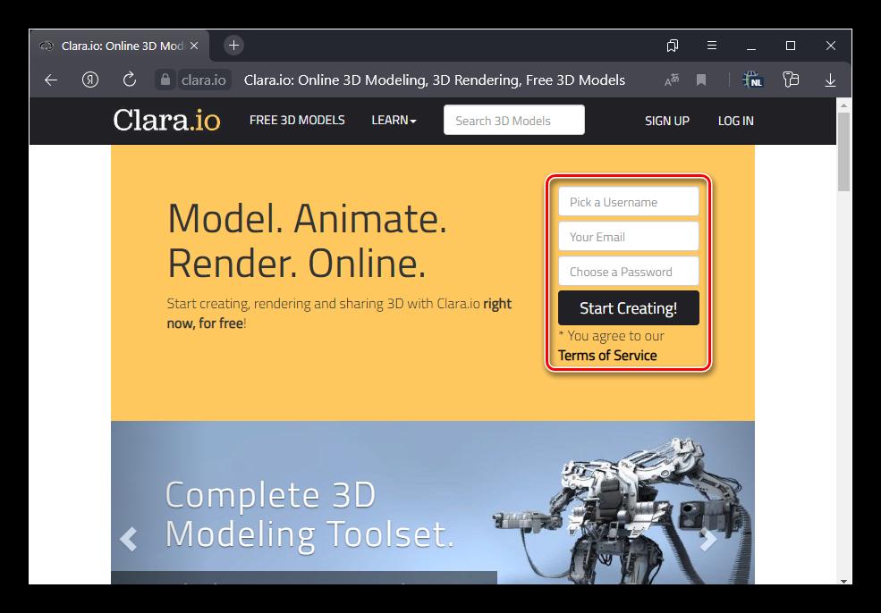 3D моделирование онлайн-19