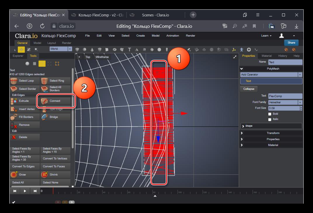 3D-моделирование-онлайн