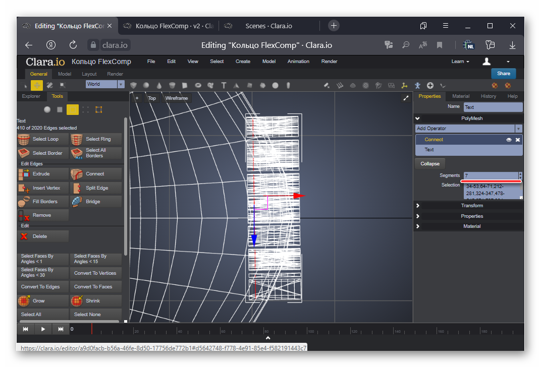 3D моделирование онлайн-42