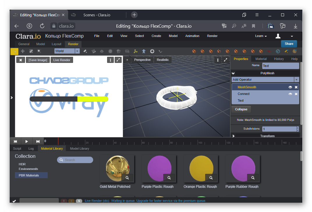 3D моделирование онлайн-46
