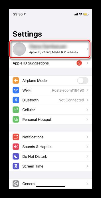 Как зайти в облако с Айфона 2