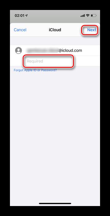 Как зайти на почту iCloud с Айфона 15