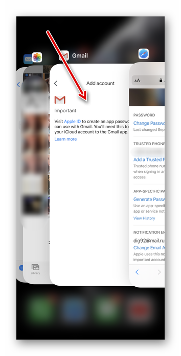 Как зайти на почту iCloud с Айфона 36