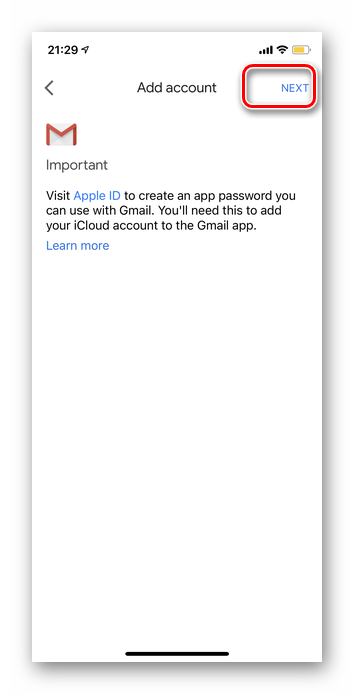 Как зайти на почту iCloud с Айфона 37