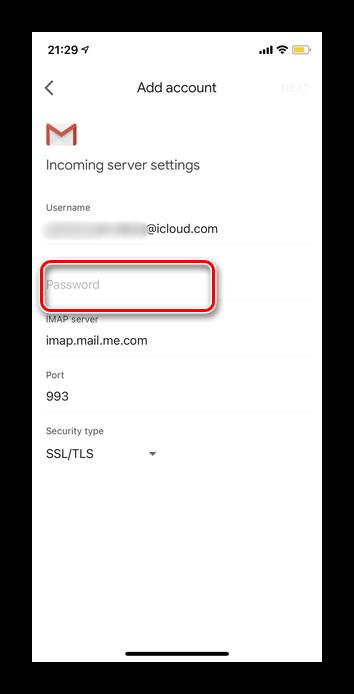 Как зайти на почту iCloud с Айфона 38
