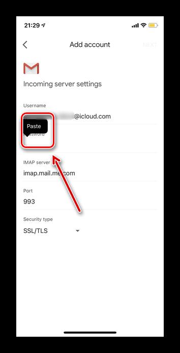 Как зайти на почту iCloud с Айфона 39