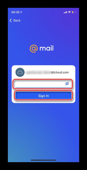 Как зайти на почту iCloud с Айфона 49