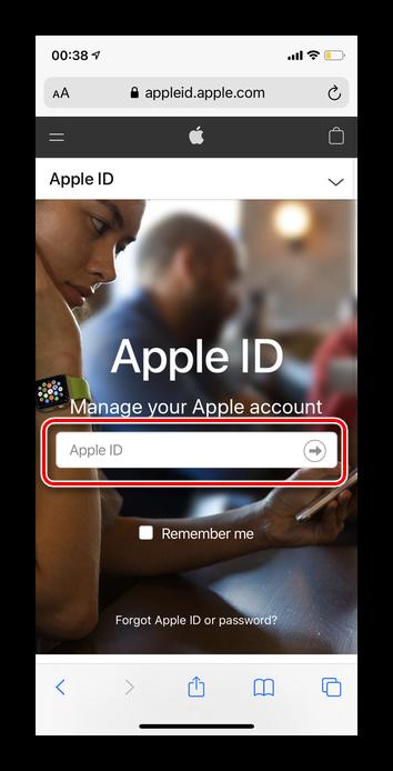 Как зайти на почту iCloud с Айфона 51