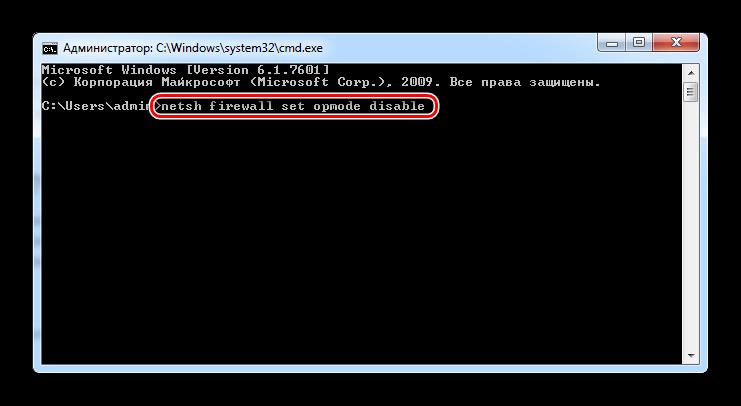 Как отключить брандмауэр в windows 7-10