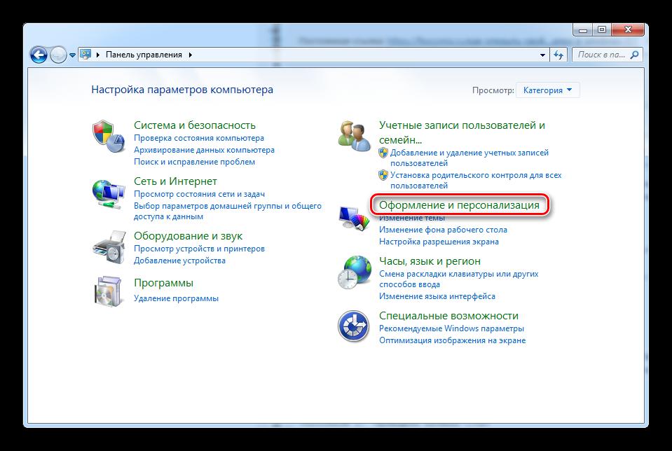 Как открыть Свойства папки в windows 7-4