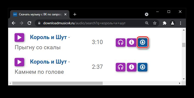 Как слушать музыку ВКонтакте, не заходя в него-4