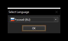 Как слушать музыку ВКонтакте, не заходя в него-43