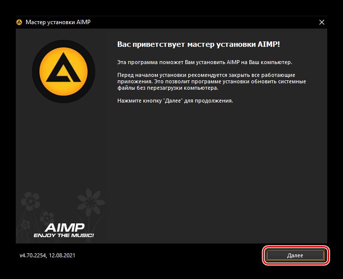 Как слушать музыку ВКонтакте, не заходя в него-44