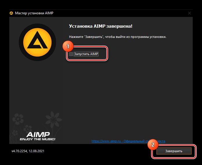Как слушать музыку ВКонтакте, не заходя в него-45