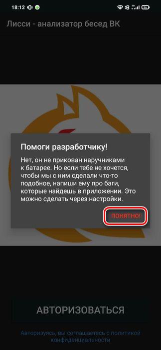 Как-узнать-сколько-сообщений-в-диалоге-ВКонтакте-22
