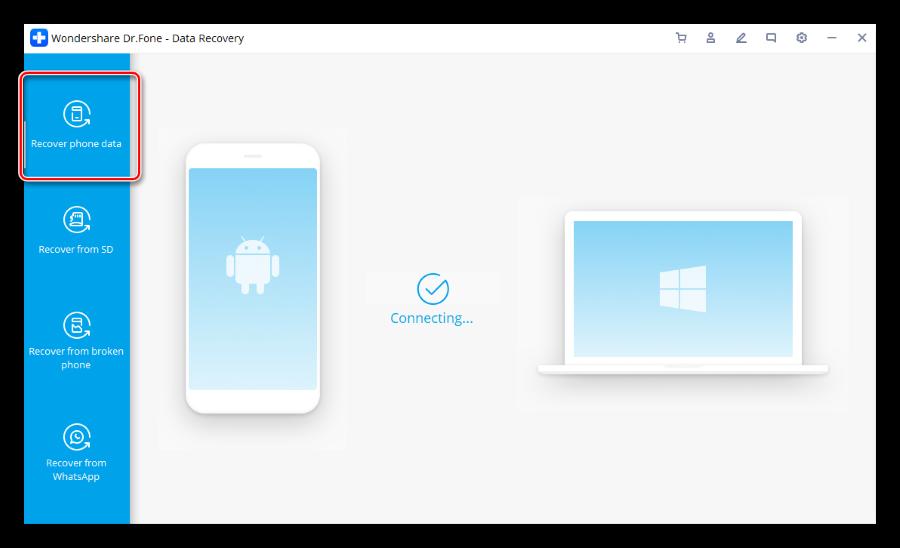 Как восстановить удалённое видео на Android-12