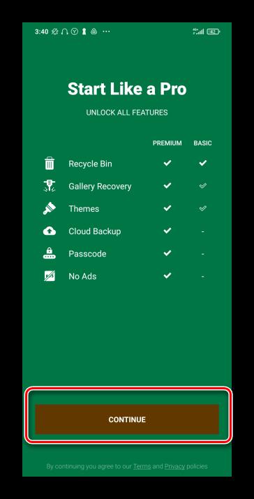 Как восстановить удалённое видео на Android-13