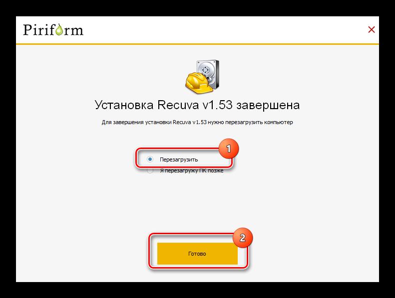 Как восстановить удалённое видео на Android-31