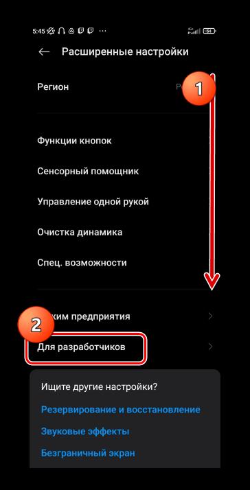 Как восстановить удалённое видео на Android-4