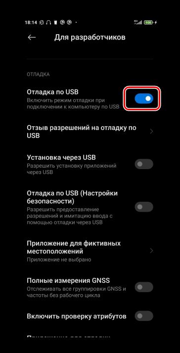 Как восстановить удалённое видео на Android-5
