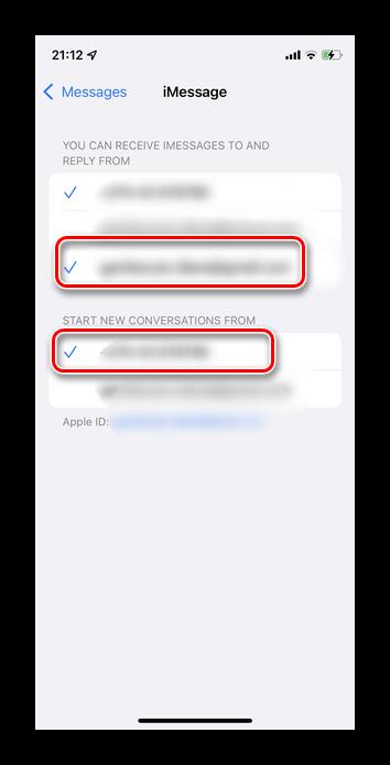 Как отключить синхронизацию между Айфонами 12