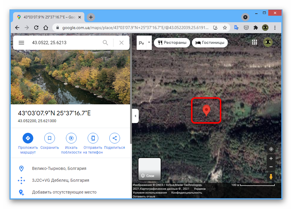 Поиск по координатам на Карте Google-2
