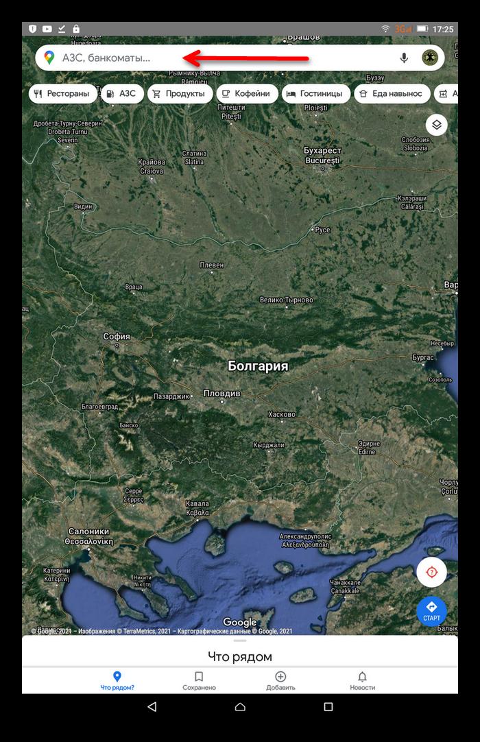 Поиск по координатам на Карте Google-4